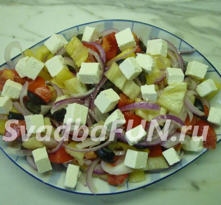 Свадебное меню: готовим греческий салат