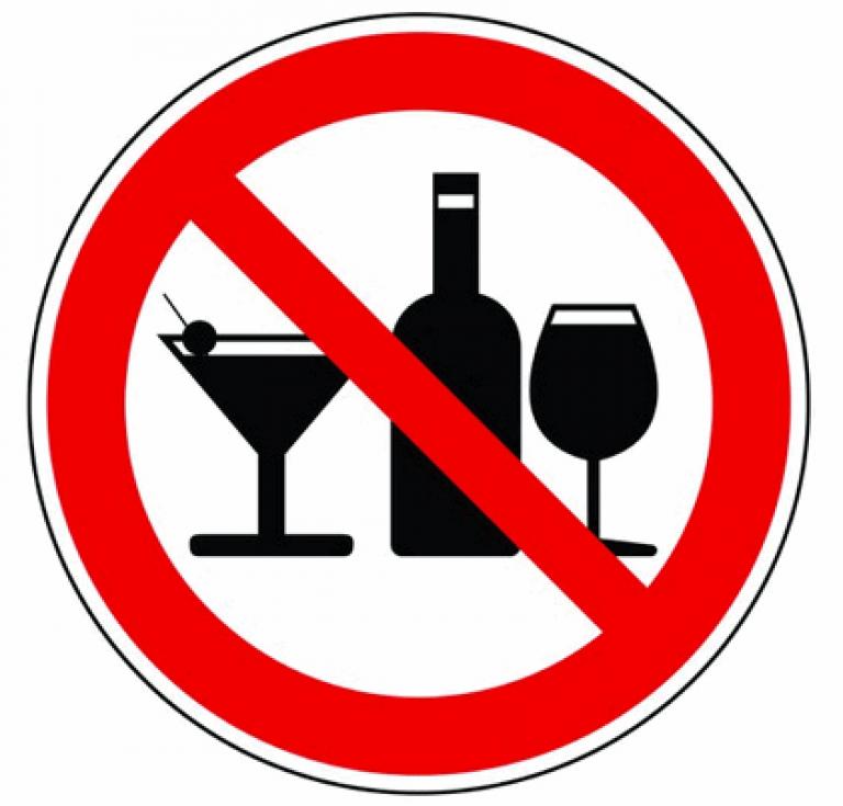 Свадьба без алкоголя: миф или реальность (а придут ли гости?!)