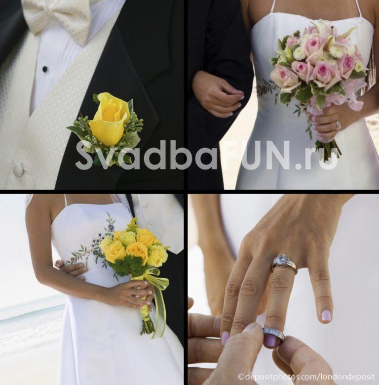 Как выбрать место: где можно сыграть свадьбу недорого