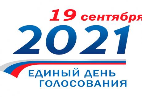 Эксперты оценили стратегии небольших партий на предстоящих выборах в ЗакС
